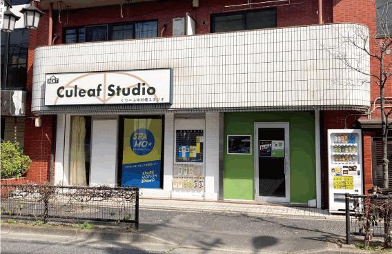 中村橋校 フォト1