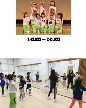 ダンススクールギャビー 石神井公園校 インストラクター AYANO CLASS